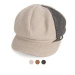 [디꾸보]단추포인트 배색 팔각 빵모자 JAN315