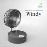 리빙마스터 접이식 폴딩 무선 선풍기+가습기+LED조명