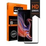슈피겐 갤럭시노트9 풀커버 강화유리 글라스tR HD
