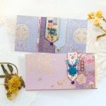 꽃내음조각보봉투 FB225-12 (2종)
