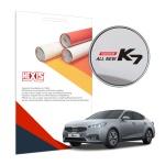 HEXIS 기아 K7 주유구 데칼 스티커 가솔린