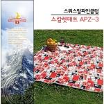 스위스알파인클럽 스칼렛매트 APZ-3