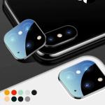 아이폰X XS MAX 카메라 변경 렌즈 보호 강화유리 필름