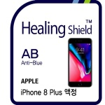 아이폰8 플러스 블루라이트차단 2매+버츄얼스킨 1매