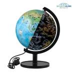 [서전지구] 세계여행 별자리지구본 260-ELS7 / 사은품증정