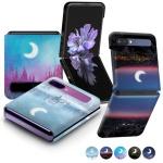 삼성 더문 갤럭시 Z플립 케이스 Z Flip 하드케이스