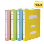 [문화산업] 대용량정부화일F1194-7 노랑 [속10] 136155