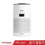 펜소닉 에어셰프 H14 공기청정기 PDS-BZ01