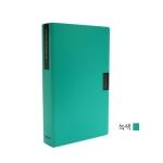 [드림산업] 칼라컬렉터명함첩240P 녹색 [개1] 136413