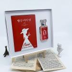 빨강머리앤 레드 에디션 미니북+북퍼퓸 선물세트
