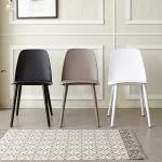 [베스트리빙]링고 의자 1+1