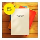 [선데이모닝선샤인] your diary