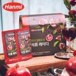 한미 엘메호르 석류 레이디 (70mx21팩)x5박스/총105팩