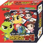 보드게임 - 신비아파트 메모리 게임