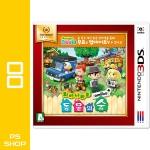 3DS 튀어나와요 동물의 숲 아미보 플러스 한글판