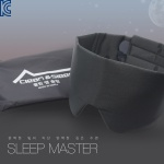 클린앤슬립 암막 수면안대 슬립마스터