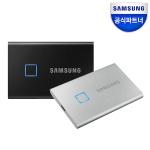 삼성전자 외장SSD T7터치 500GB / MU-PC500