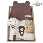 [돌선물/24개월/36개월선물]오가닉 브라운곰 캐릭터 선물세트