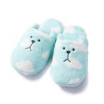 크래프트홀릭 BLUE CLOUD SLOTH SLIPPER