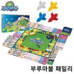 씨앗사 2019 부루마블 패밀리 인생게임 보드게임