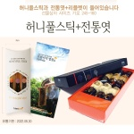 꿀합격 선물세트-수능엿,합격엿