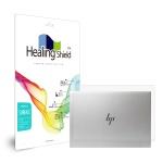 HP 엔비 13-ah1022TU 무광 보호필름 상판2매(HS375)