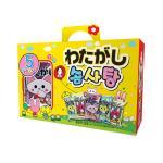 솜사탕가방 12gx5개 소풍 솜사탕 나들이 선물 어린이