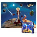 300피스 직소퍼즐 - 어린왕자의 별