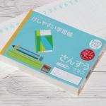 나카바야시 초등10+2칸산수노트10권-가로형NB51-S7ML