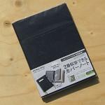 [KOKUYO] 일본 고쿠요 A5 패드커버+노트 세트 SYSTEMIC-2P HB923