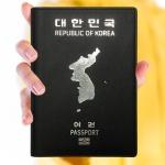 [1+1 ]한반도 여권케이스