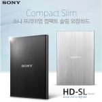 소니 외장하드 HD-SL2 2TB 슬림 외장하드