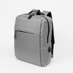 모토 USB 충전 노트북 백팩 데일리 스마트 가방