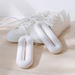 [소싱] 제로 신발 건조기
