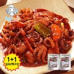 [엔젤쿡] 화끈 매콤 양념쭈꾸미 1+1 실속2팩세트 AGCARO0402