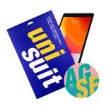 아이패드 7세대 10.2형 LTE 저반사 1매+서피스 2매