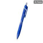 제트스트림볼펜(0.7mm) 청색 1EA