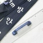 무려 5mm 두께,보관케이스와 손잡이가 달린-송화산업 1M 교수용 아크릴 방안 직자