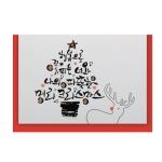 크리스마스카드/성탄절/트리/산타 캘리카드 (FS1015-3)