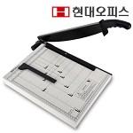 [현대오피스] 작두형재단기 HANDY CUTTER B4