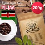 200g 에스프리카 케냐AA 원두