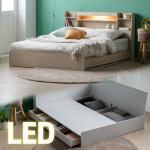 메종 수납형 LED 퀸 침대 (라텍스포켓매트) KC192Q