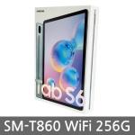 [정품e] 갤럭시탭 S6 10.5 WIFI 256GB SM-T860