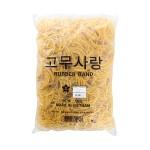 고무밴드1kg(70) 0040 (노랑고무줄)