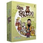 렛츠고 한국사 1(선사시대~후삼국통일) [보드게임/한국사게임/역사게임]