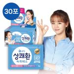큐원 상쾌환 3gx10포x3개 (30포)