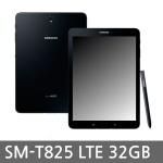 [정품e] 갤럭시탭 S3 9.7 SM-T825 LTE 32GB