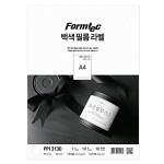 잉크젯 백색 필름 라벨(PPI-3130)