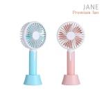 [제인] 강력한5엽팬 저소음 휴대용선풍기
