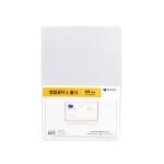 A4 명함꽂이 L홀더[1Pack/10매입] HC2037